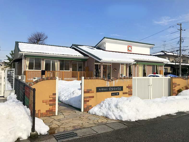 富山子供連れの屋内遊び場【常盤台子育て支援センター】明るい雰囲気が魅力