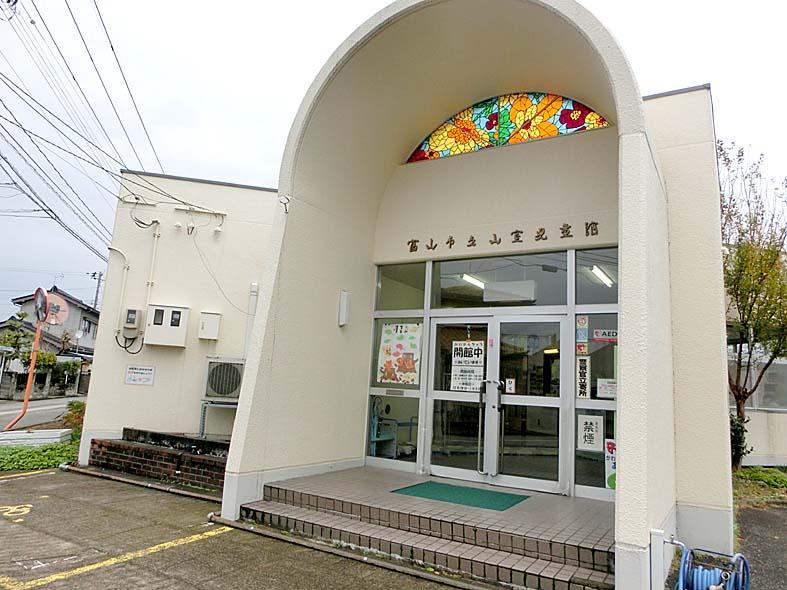 富山子供連れの屋内遊び場【山室児童館】ほっこり落ち着く空間
