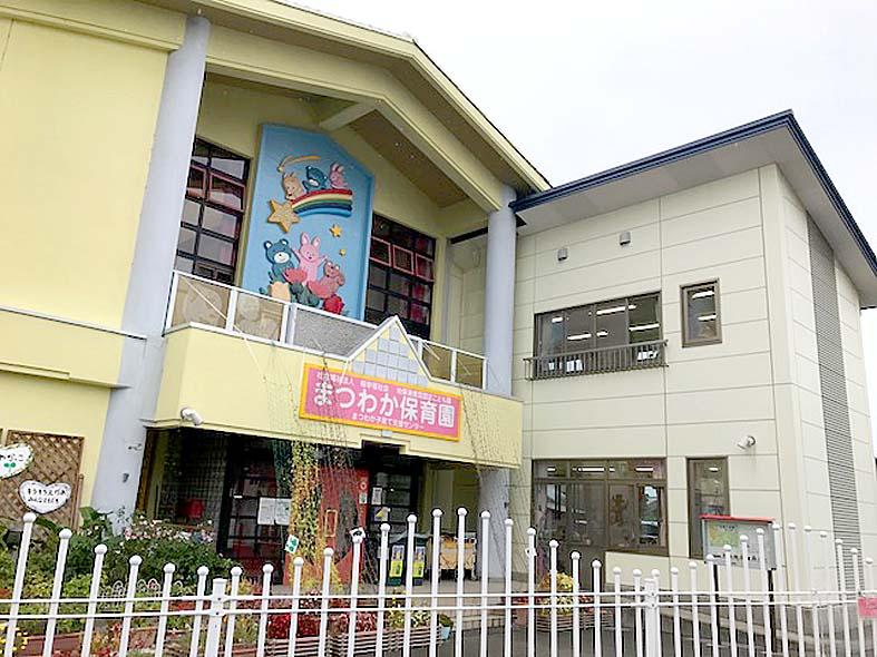 富山子供連れの屋内遊び場【まつわか子育て支援センター】育児相談できる