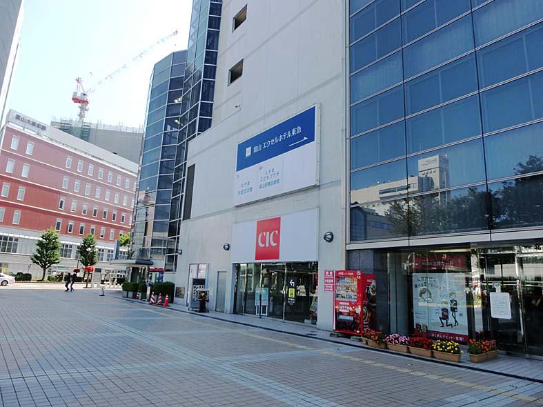 富山子供連れ屋内遊び場【cic富山市子育て支援センター】楽しい遊具多数!