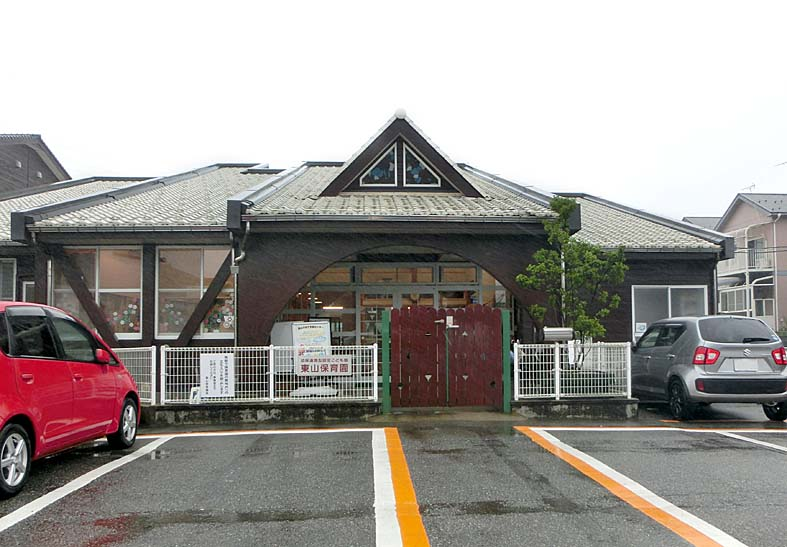 【富山市 東山保育所子育て支援センター】在園児と遊戯室で遊ばせてもらえる元気な子供が喜ぶ施設!兄弟連れでいくのもオススメ!