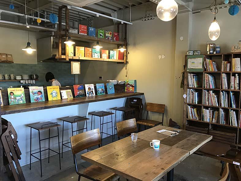 富山子供連れ歓迎のカフェ【豆古書店】中古絵本が入手可能!