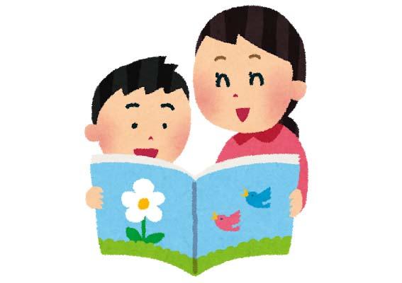 富山子供連れ屋内遊び場の穴場【子育て支援センター】8カ所紹介