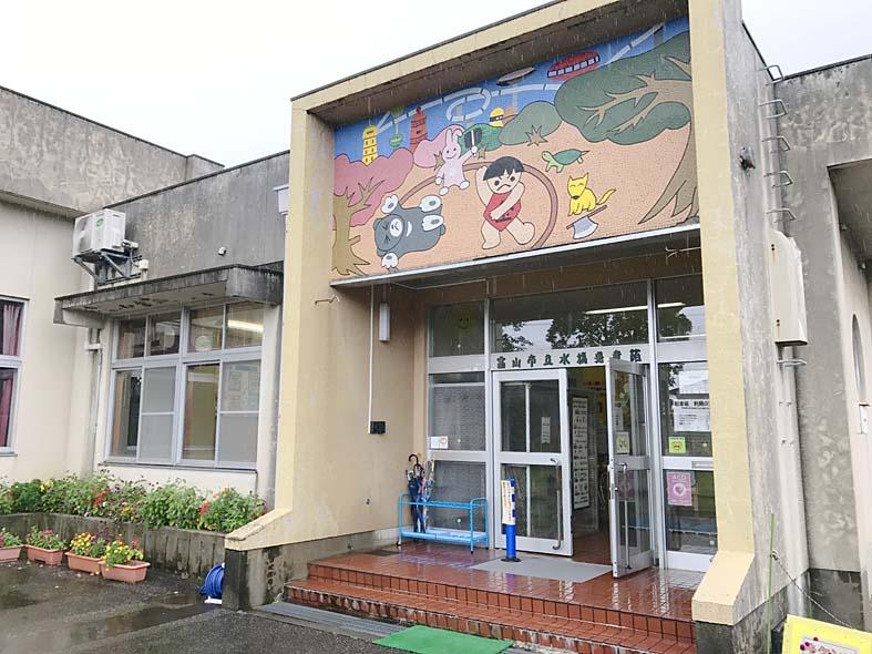 富山子供連れ屋内遊び場【水橋児童館】ゆったりできる隠れ家的児童館