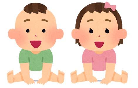 富山子供連れの室内屋内遊び場おススメ9選【0歳~1歳】コロコロ期