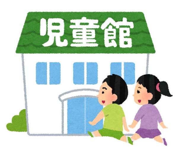 富山子供連れ屋内遊び場【児童館】親子でのんびり過ごせる9カ所紹介