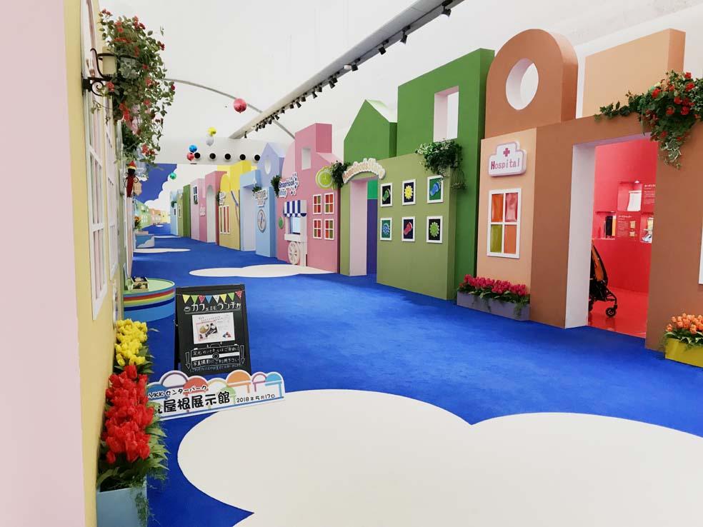 富山子供連れの屋内遊び場【YKKセンターパーク】工場見学 &カフェを楽しもう!