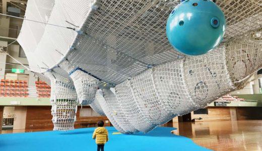 富山県氷見市【いきいき元気館】体育館にある屋内アスレチックで子供と元気いっぱい遊んできた!