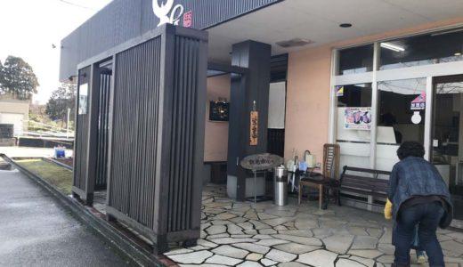 富山県氷見牛焼肉店「牛屋 本店」でおトクにランチ!子供歓迎の嬉しいお店!【メニュー・営業時間・定休日】