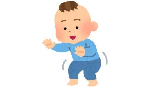 富山【1歳~2歳】ヨチヨチ期の子供向け室内屋内遊び場おススメ15選!