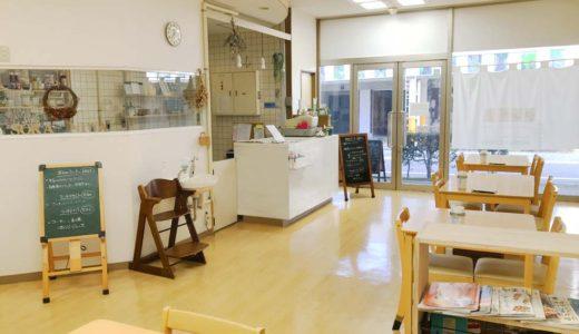 富山県上市町子供連れ歓迎のランチ店【ソラニワ】小上がり席のある手作りランチの店口コミ体験談