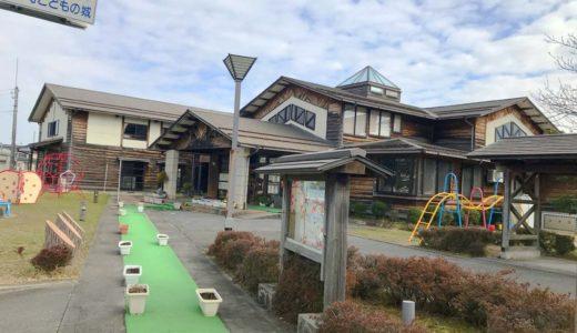 富山子供連れの屋内遊び場【上市町こどもの城】木造のあたたかい雰囲気漂う児童館口コミ体験談