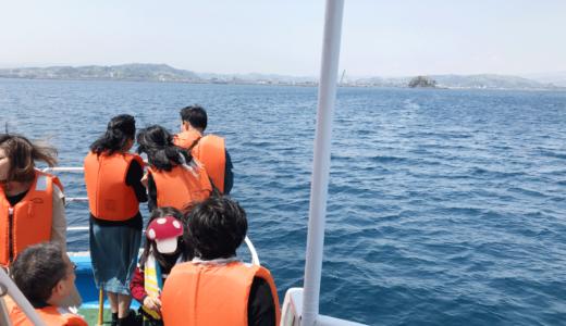 富山子供連れの遊び場【氷見沖クルージング】遊覧船に乗る方法!周辺観光スポットも紹介!