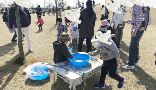 【毎月開催!】富山県舟橋村・子供達が遊びをデザインする超楽しい親子イベント【月イチ園むすび】に行ってきた!