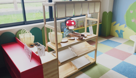 【新装開店!】富山子供連れの遊び場【ささら屋立山本店】が屋外遊具&キッズスペースのある楽しいせんべい屋さんになっていた!