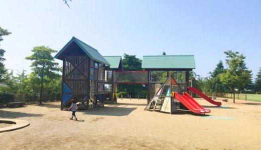 富山滑川市子供連れの遊び場【スポーツ・健康の森公園】アスレチックが充実した公園で気軽に外遊びを楽しもう!