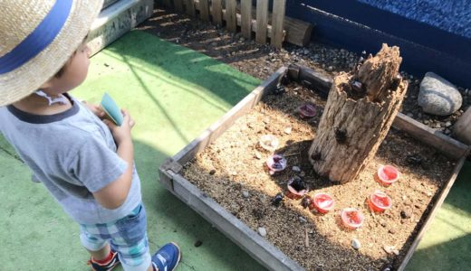 富山子供連れの遊び場【昆虫王国立山】でカブトムシとふれ合おう!アスレチックや川辺の散策も楽しめる夏にオススメの施設体験談