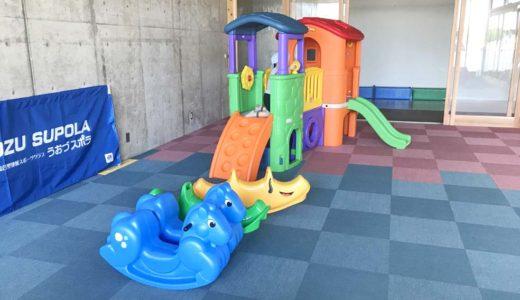 【2019年7月open!】富山県魚津市子供連れの遊び場【ありそドーム】の新しいキッズスペースに行ってきた!