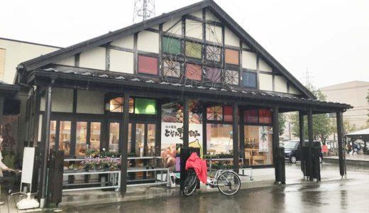 富山【道の駅 砺波】でお土産物探し&子供歓迎のレストランでお子様ランチを食べてきた口コミ体験談