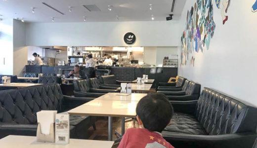 富山県民会館内【D&DEPARTMENT TOYAMA ディアンドデパートメントトヤマ】子連れ歓迎カフェでお子様ランチを食べてきた体験談!