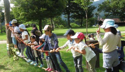 富山【アルファ森の教室】自然体験を通して子どもの心と体を鍛えられられるおすすめイベントに子どもを参加させた体験談!