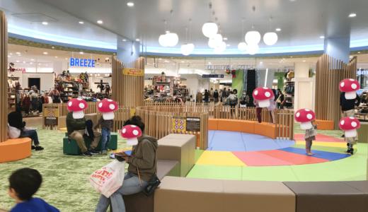 2019年10月リニューアル!「ファボーレ富山」の子供用屋内遊び場・キッズスペース5カ所で遊んできた体験談!