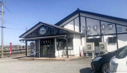 富山市大島【村田屋】で子供とあったか雑炊&うどんを食べてきた!子供椅子・小上がり席のある子連れ歓迎のお店!