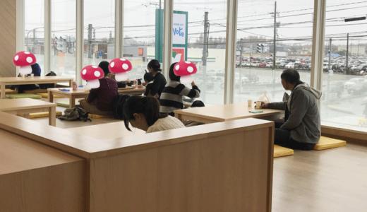 【ファボーレ富山】のフードコートで子供とランチを食べて来た体験談!【営業時間・場所情報】【2019年リニューアル!】