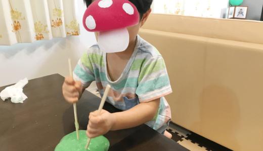 【簡単!楽しい!】お家で子供と一緒にスライムを作ろう!!【雨や雪の日の家での過ごし方・遊び方】
