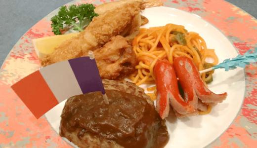 富山【自遊館レストラン シャトー】お子様ランチのある子供連れ歓迎の店!親戚の集まりやフォーマルな会食にもオススメ!