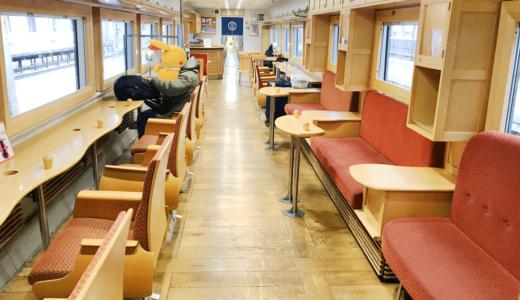 【完全攻略!】2020年富山地鉄の観光列車【急行アルプスエキスプレス】を子供とがっつり楽しむ方法!【予約方法・座席・料金・時刻表】