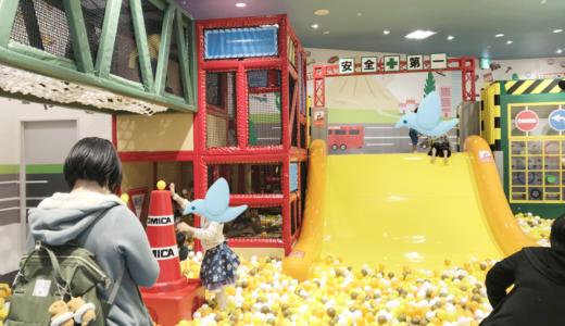 【ファンビレッジ with トミカ】イオンモール高岡にある子供の屋内遊び場体験談!料金&お得な割引情報あり!