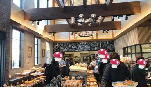 【石窯パン工房VIVIRヴィヴィア】富山県高岡市にあるキッズスペースのあるお店でイートインスペースを利用してきた体験談!