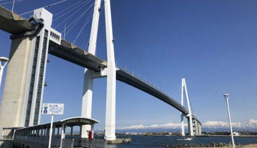 【新湊大橋 あいの風プロムナード】富山湾の上を徒歩で渡れる空の通路を子供と歩いてきた体験談!【写真あり】
