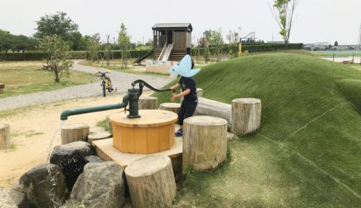 【オレンジパーク舟橋】舟橋村の成長する公園!?手作り滑り台など遊具が楽しいピクニックに最適な芝生公園!【駐車場情報】【富山子供連れの遊び場】