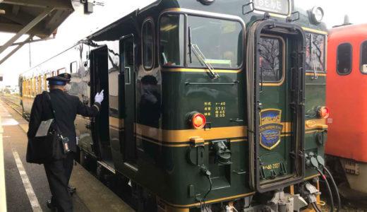 【べるもんた】高級感溢れる観光列車に子供と乗ってきた口コミ体験談【前編】!~座席&食事の予約方法!~@富山