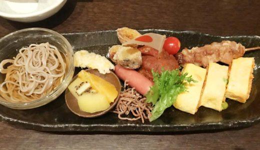 【蕎麦居酒屋けやき亭】子連れ会食や親戚の集まりにオススメ!富山駅北にある旬の食材とお子様ランチがいただけるお店!