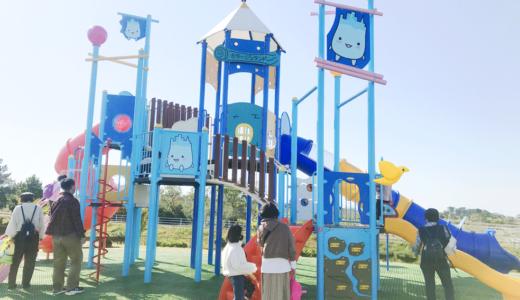 【魚津総合公園】の遊具が2020年11月にリニューアル!遊園地ミラージュランドと一緒に無料でアスレチックも楽しめる!【富山子供連れの遊び場】