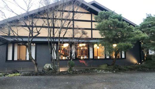 【満天の湯 富山店】豪華な露天風呂と食事が楽しめる家族で行きたいおすすめスーパー銭湯体験談!