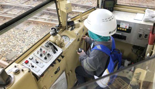 【電車好き親子が大興奮!】子どもと一緒に「富山地方鉄道の電車車庫を見学!ツアー」に参加した体験談!