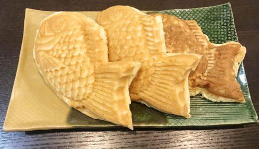 【おやつ村 アピタ富山店】でホカホカのたい焼きをテイクアウト!フワフワの皮が特徴的だった!