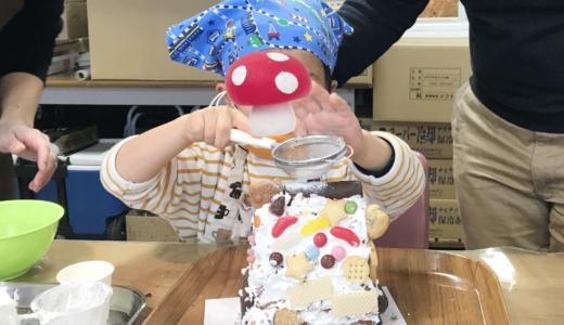 【黒部牧場まきばの風】でのクリスマスイベント「お菓子の家を作ろう!」に子どもと参加した体験談!