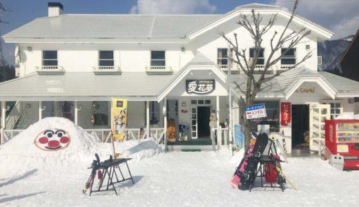 【ペンション愛花夢(あいかむ)】で子どもとスキー場ランチをしてきた体験談!【らいちょうバレー】【富山子ども連れの遊び場】