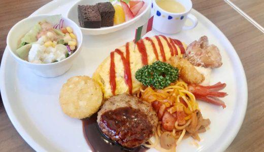 【カナルパークホテル内 エヴー】富山駅北のカフェレストランでお子様ランチを食べてきた口コミ体験談!【駐車場情報】