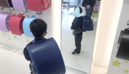 【2022年度最新情報!】【富山でラン活!】ランドセル「フィットちゃん」の展示会場に子どもと行ってきた口コミ体験談!