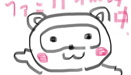 【休園→再開しました】【富山市ファミリーパーク】が2021年3月1日~12日まで休園中!再開後はイベント多数開催予定!