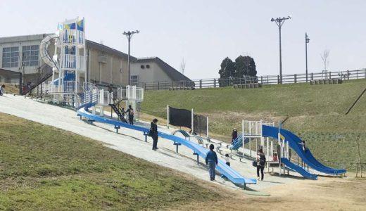 【2021年3月OPEN!】氷見市「朝日山公園」にアスレチック遊具のある【見晴らしの丘】が完成!子供と行ってきた体験談!【駐車場情報】