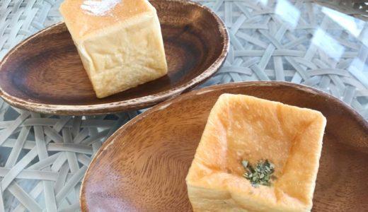 【手作りパン B-CUBE(ビーキューブ)】「海王丸パーク」内にあるキューブ型パン専門店!気軽にお茶&テイクアウトできるのが魅力!