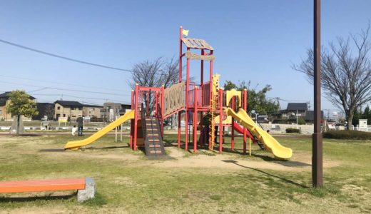 【前沢中央公園】立山町にある小さい子がアスレチック遊具でのんびり遊べる公園!【富山子ども連れの遊び場】
