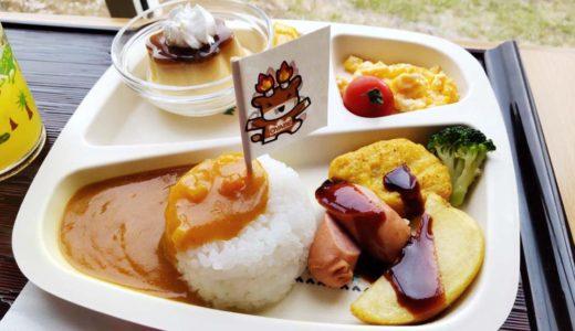 【稲葉山カフェレストラン】富山県小矢部市にある子連れにオススメのランチ店!ソフトクリームも楽しめる!